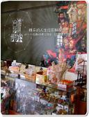 2013.02 板橋435藝文特區‧台灣玩具博物館:1298026937.jpg