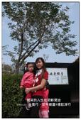 2010.02  台南‧安平樹屋+德記洋行:1167931457.jpg