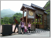 2011.05  金瓜石.黃金博物園區:1509091568.jpg