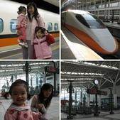 2009.01  高鐵左營站:相簿封面