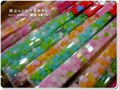 2012.11  員山‧菓風糖菓工房:1741113293.jpg