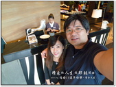 2011.09  結婚11週年快樂.台北內湖‧饗食天堂:台北內湖‧饗食天堂