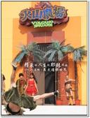 2011.01  高雄‧義大遊樂世界【表演+遊行篇】:1319484819.jpg