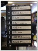 2016.11 桃園中壢‧張豐盛商行:桃園中壢‧張豐盛商行