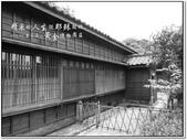 2011.05  金瓜石.黃金博物園區:1509091633.jpg