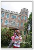 2010.04  南投埔里‧歐莉葉荷城堡:南投埔里‧歐莉葉荷城堡
