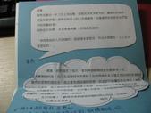 2009.08好姐妹給湘惠的生日驚喜:1093186223.jpg