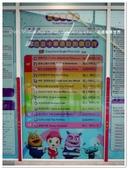 2017.09 苗栗頭份‧尚順育樂世界:P1560775.JPG