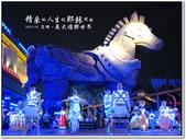 2011.01  高雄‧義大遊樂世界【表演+遊行篇】:1319484855.jpg