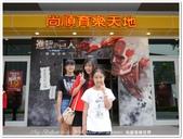 2017.09 苗栗頭份‧尚順育樂世界:P1560778.JPG