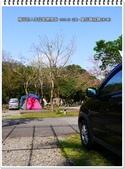 2015.02 第1露-三峽皇后鎮森林:三峽皇后鎮森林-露營趣