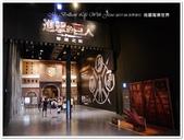2017.09 苗栗頭份‧尚順育樂世界:P1560788.JPG