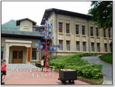 2011.05  金瓜石.黃金博物園區:1509091634.jpg