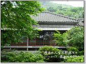 2011.05  金瓜石.黃金博物園區:1509091592.jpg