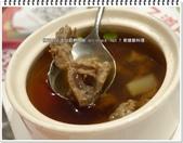 2015.05 台北‧hot 7新鐵板料理(長安店):hot 7 新鉄板料理(長安店)