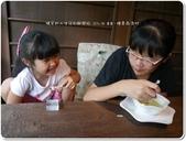 2014.08 嘉義‧宇治金時刨冰:檜意森活村‧宇治金時刨冰