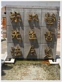 2017.04 台南安平‧安平樹屋+德記洋行:台南安平‧安平樹屋+德記洋行