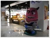 2017.09 苗栗頭份‧尚順育樂世界:P1560891.JPG
