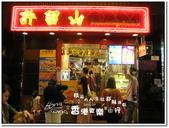 2011.07  香港.露天觀光巴士+維多莉亞港渡輪:1115608742.jpg