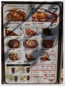 2016.02 台北永康街‧銀咖哩:台北永康街商圈‧銀咖哩