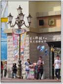 2011.01  高雄‧義大遊樂世界【表演+遊行篇】:1319484821.jpg