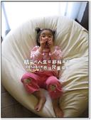 2012.01  就愛冬日南台灣~墾丁悠活兒童旅館:1734938866.jpg
