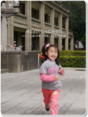 2013.02 板橋435藝文特區‧台灣玩具博物館:1298026928.jpg
