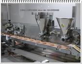 2015.01 宜蘭‧亞典菓子工場(蛋糕密碼館):宜蘭‧亞典菓子工場(蛋糕密碼館)