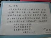 2009.08好姐妹給湘惠的生日驚喜:1093186225.jpg