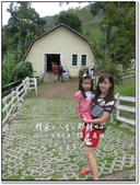 2010.10  悠遊北橫‧綠光森林:1106525356.jpg