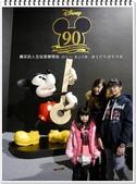 2015.01 松山文創‧迪士尼90週年特展:松山文創‧迪士尼90週年特展