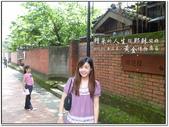 2011.05  金瓜石.黃金博物園區:1509091571.jpg
