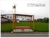 2017.04 台南後壁‧優雅農夫藝文農場:P1520382.JPG