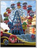 2011.01  高雄‧義大遊樂世界【表演+遊行篇】:1319484839.jpg