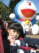 2009.01大年初三(小人國~哆拉A夢樂園):1380001402.jpg