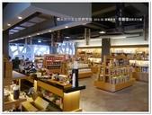 2016.06 宜蘭蘇澳‧奇麗灣珍奶文化館:宜蘭蘇澳‧奇麗灣珍奶文化館