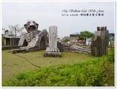 2017.04 台南後壁‧優雅農夫藝文農場:P1520539.JPG