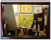 2015.05 新竹內灣‧劉興欽漫畫暨發明展覽館:新竹內灣‧劉興欽漫畫暨發明展覽館