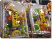 2012.11  員山‧菓風糖菓工房:1741113295.jpg