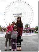 2013.04  雲林古坑‧劍湖山世界:雲林古坑‧劍湖山世界