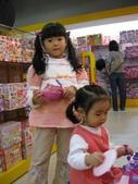 2009.04台貿購物中心:1887592789.jpg