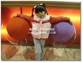 2009.12 「晶湯匙」101店:1298830529.jpg