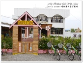 2017.04 台南後壁‧優雅農夫藝文農場:P1520386.JPG
