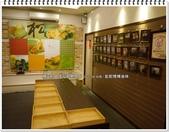 2015.04 台南‧松村煙燻滷味:台南‧松村煙燻滷味