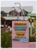 2017.04 台南後壁‧優雅農夫藝文農場:P1520387.JPG