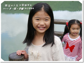 2012.11  下一站‧幸福~員山‧望龍埤:1721029780.jpg