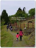 2013.04  清境‧青青草原+觀山牧區:1759510773.jpg