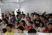 2008.08 湖光BCC‧福隆兒童夏令營:湖光教會BCC‧福隆兒童夏令營