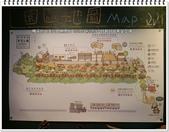 2015.05 新竹內灣‧好客好品希望工場:新竹內灣‧好客好品希望工場