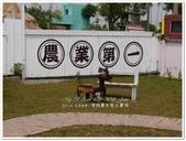 2017.04 台南後壁‧優雅農夫藝文農場:P1520597.JPG